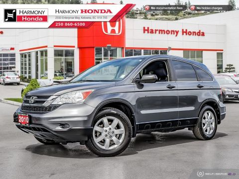 Pre-Owned 2010 Honda CR-V LX - LOCAL SUV - NO ACCIDENTS / DAMAGE - ONE OWNER - NEW TIRES - NEW FRONT BRAKES - FULLY SERVICED